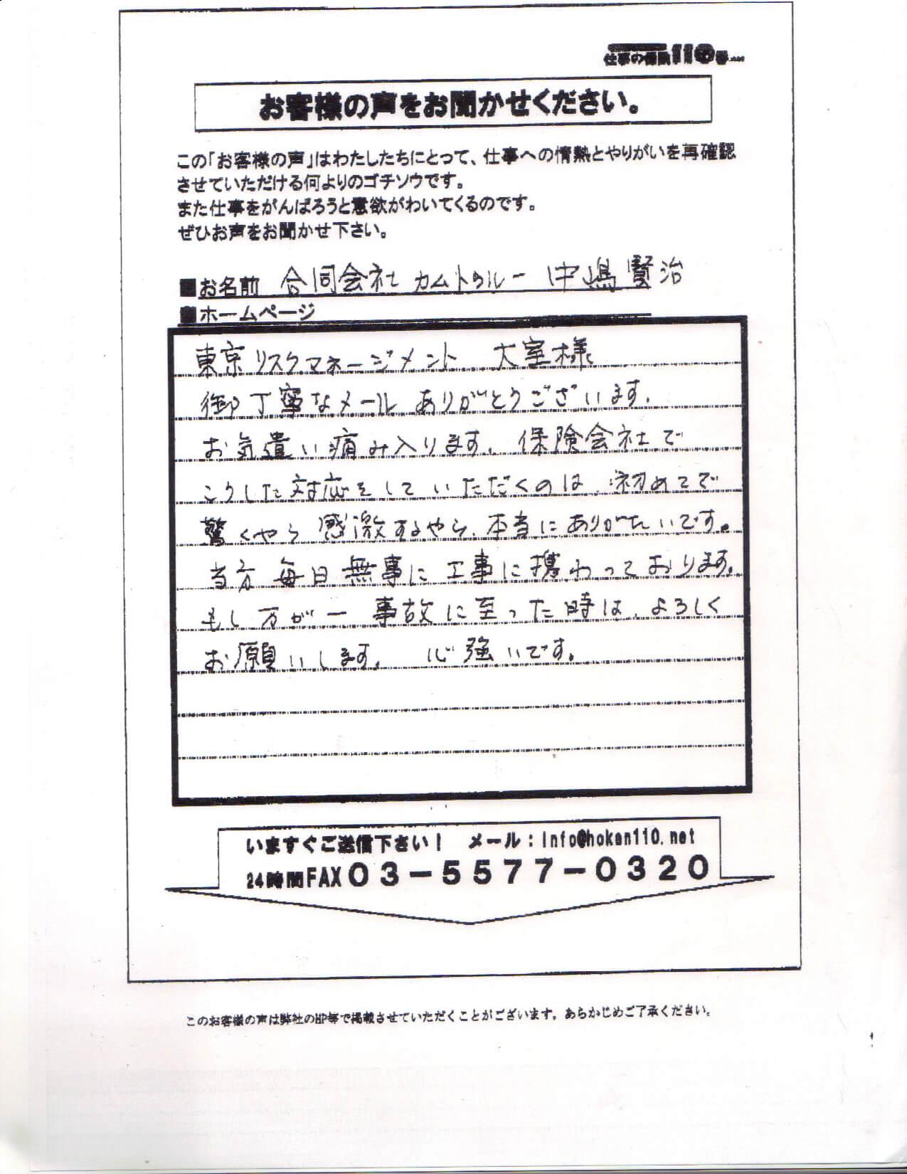 2010-03-12 22;00;53.jpg