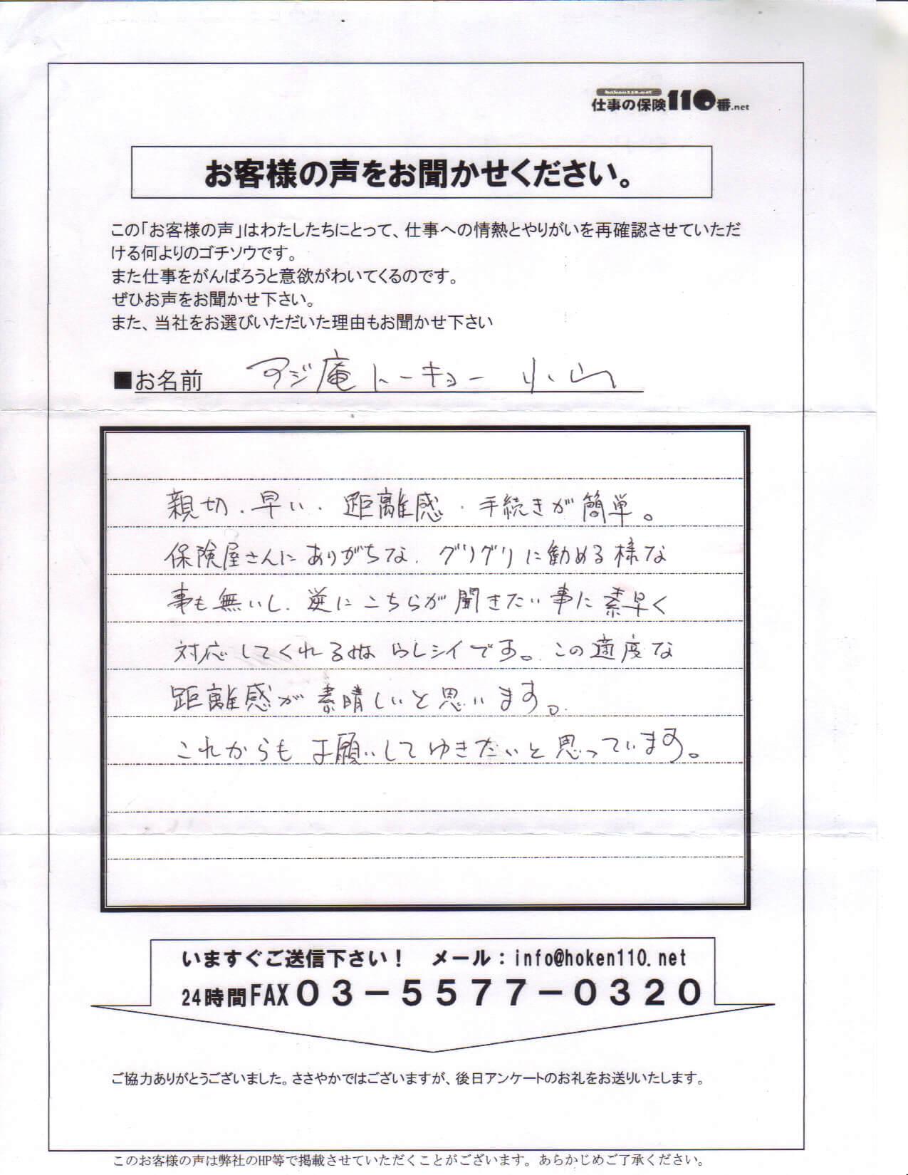 2010-05-13 14;50;55.jpg