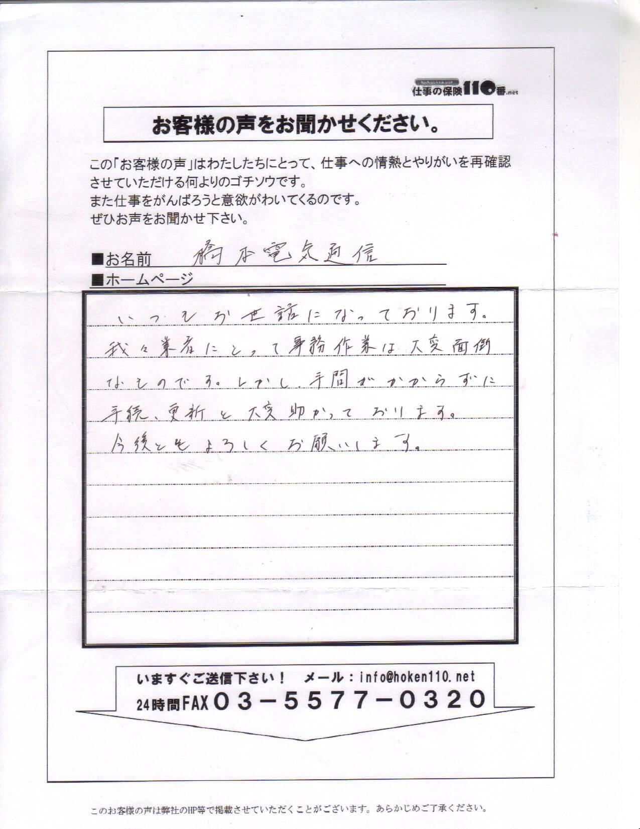 2010-06-01 18;48;40.jpg