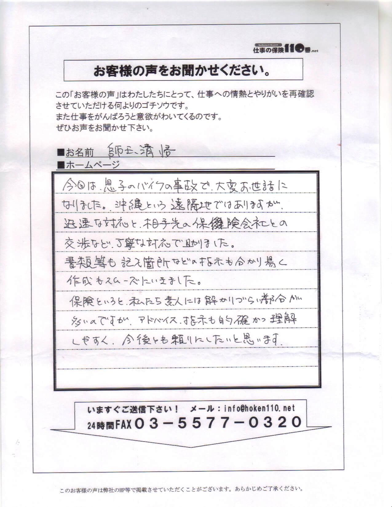 2010-06-23 20;19;44.jpg