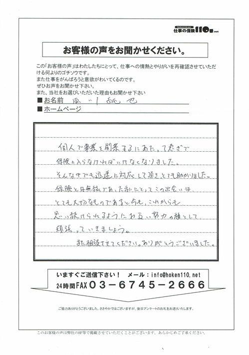 matukawakoe.jpg