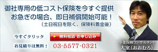ba_index01.jpg